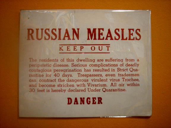 S.measles