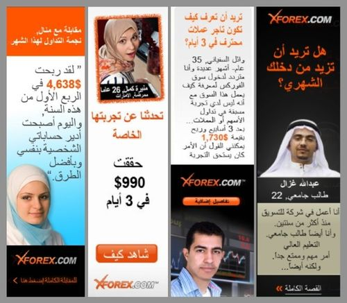 Arab_ads.