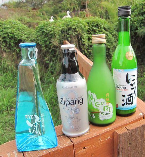 Sake.